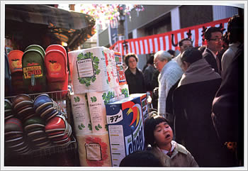 Shigeo Gocho, color photo circa 1981: click for larger version