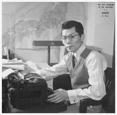 Robert Iki, photograph by Gretchen Van Tassel, January 26, 1945