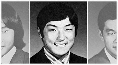 Guy Kawasaki photo from Iolani yearbook, 1972