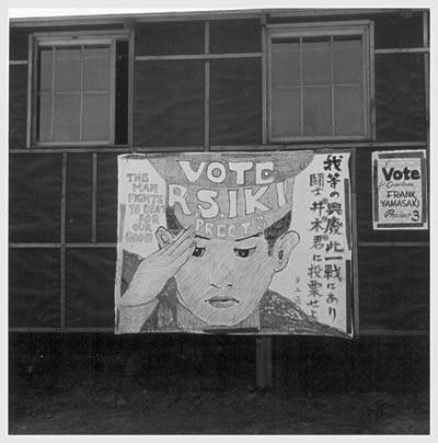 Campaign poster, San Bruno, CA, June 16, 1942 (Photo: Dorothea Lange)