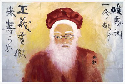 Self-portrait by Sadamichi Hirasawa on the occasion of his 88th birthday
