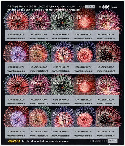 Dutch Royal Mail Christmas Postage Stamp Sheet (Fireworks)