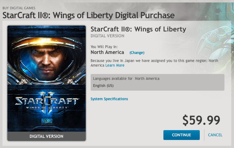 Star Craft Purchase Page