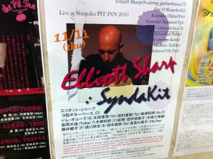 Elliott Sharp at Pit Inn Poster