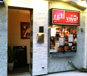 Vivo entrance