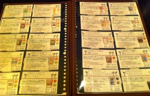 Vivo beer menu
