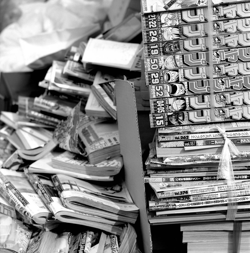 Manga Left Our for Recycling | 2007
